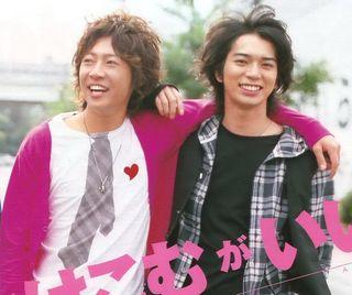Aiba_myojo_jan'09_03